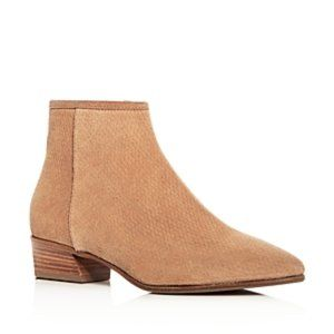 NWT! Aquatalia Fire Perforated Suede Booties